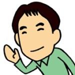 堀 正岳(ほり まさたけ)