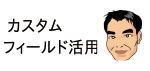 PHPでWEB作成