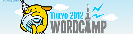 WordCamp2012