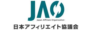 日本アフィリエイト協会