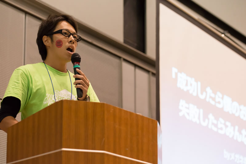 from WordCamp Tokyo 2013