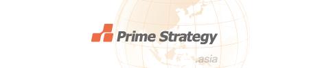 プライム・ストラテジー株式会社