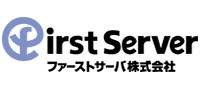 ファーストサーバ株式会社