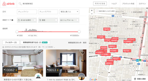 東京都新宿区Airbnb