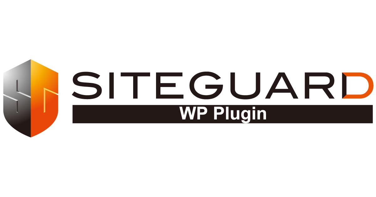 siteguard_wp_plugin_logo