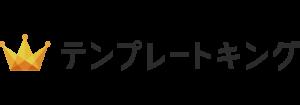 king_logo-300x105