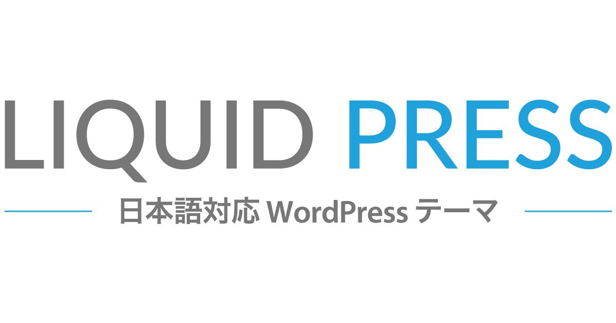 logo_liquid1