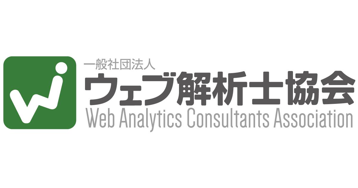logo_waca_2016