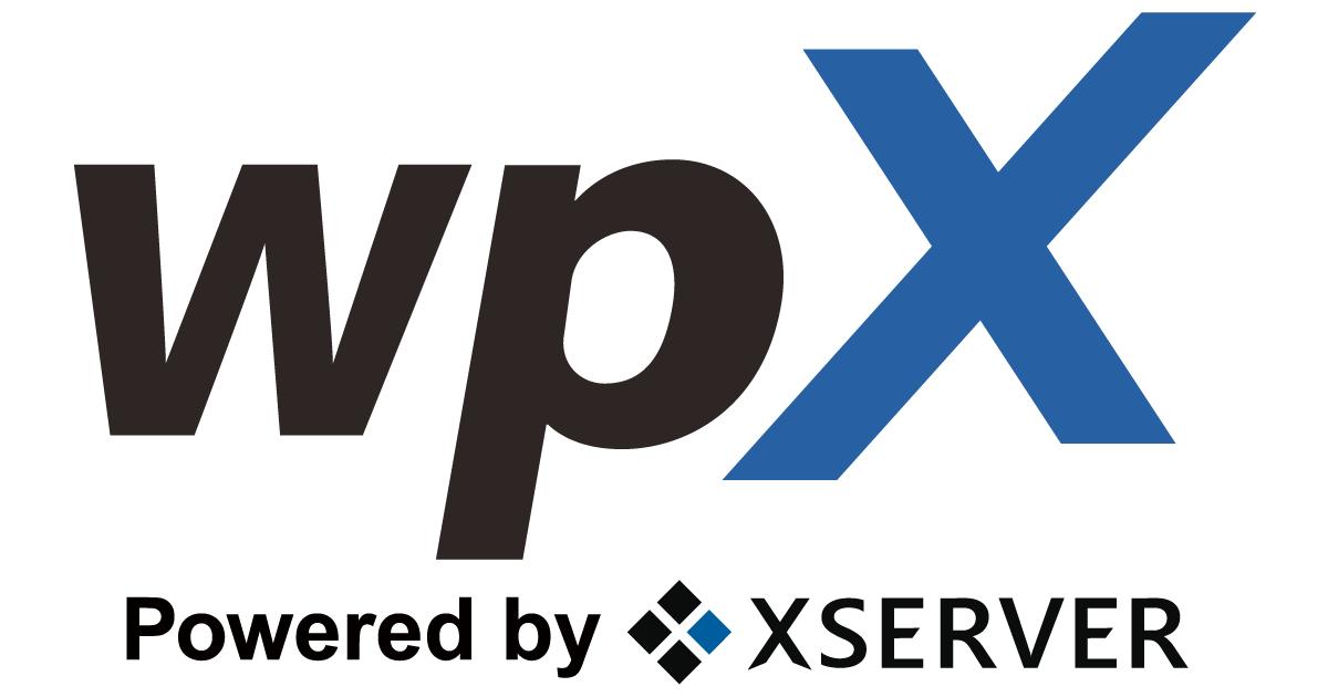 logo_wpx_poweredby_xserver
