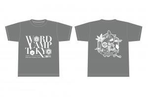 WordCamp Tokyo Sponsor T-shirt (gray)