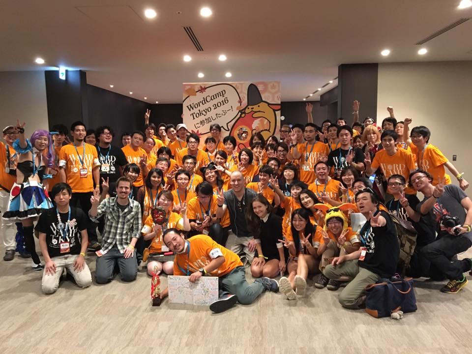 WordCamp Tokyo 2016 集合写真
