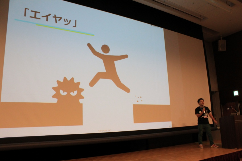 WordCamp Tokyo 2015 のライトニングトークの模様
