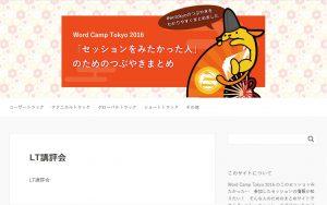 web_rat