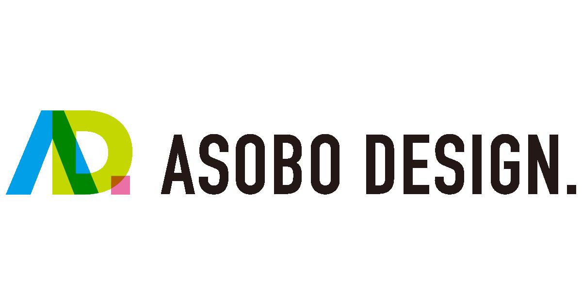 ASOBO DESIGN